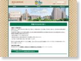 http://hospital.luke.ac.jp/
