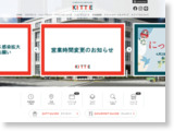 http://jptower-kitte.jp/