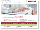 http://ksm.tokyo-med.ac.jp/