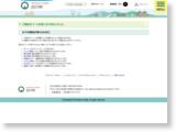 http://shirakawa-go.org/shirayumi/