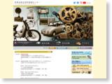 http://sts.kahaku.go.jp/