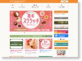 http://tokyo-sg.com/