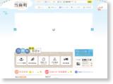http://town.tohma.hokkaido.jp/