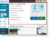 http://web.pref.hyogo.lg.jp/