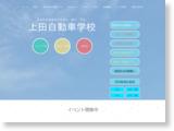 http://www.8800uds.co.jp/