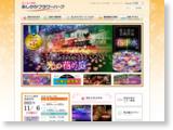 http://www.ashikaga.co.jp/