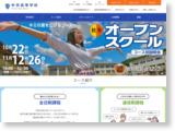 http://www.chukyo-ch.ed.jp/