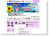 http://www.chuo-drivingschool.com/