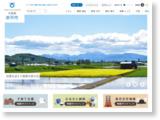 http://www.city.akabira.hokkaido.jp/