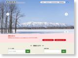 http://www.city.bibai.hokkaido.jp/