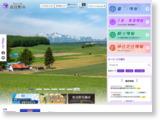 http://www.city.furano.hokkaido.jp/