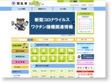http://www.city.hanyu.lg.jp/