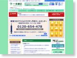 http://www.city.kawasaki.jp/tama/