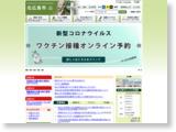 http://www.city.kitahiroshima.hokkaido.jp/