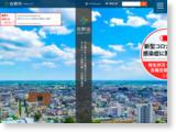http://www.city.sano.lg.jp/