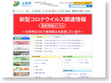 http://www.city.shibetsu.lg.jp/