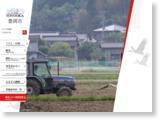 http://www.city.toyooka.lg.jp/