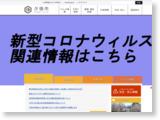 http://www.city.yubari.lg.jp/