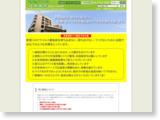 http://www.ebara-hp.ota.tokyo.jp/