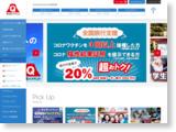 http://www.fujiq.jp/
