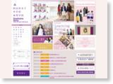 http://www.girls.doshisha.ac.jp/