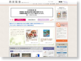 http://www.hankyu-dept.co.jp/nishinomiya/