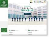 http://www.hijirigaoka.ed.jp/