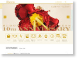 http://www.hikarie.jp/