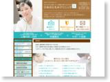 http://www.himeno-clinic.com/