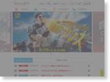 http://www.hirakatapark.co.jp/
