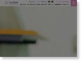http://www.hosp.kaizuka.osaka.jp/