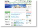 http://www.hospital.inagi.tokyo.jp/