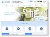 http://www.hospital.yao.osaka.jp/