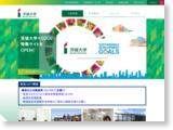 http://www.ibaraki.ac.jp/