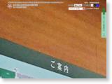 http://www.imabari.saiseikai.or.jp/