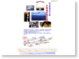 http://www.ink.or.jp/~o-yu/