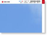 http://www.ishinomaki.jrc.or.jp/