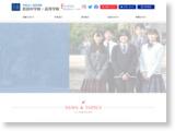 http://www.iwata.ed.jp/