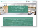 http://www.jh.aoyama.ed.jp/