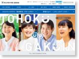 http://www.jhs.tohoku-gakuin.ac.jp/