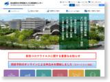 http://www.jichi.ac.jp/center/
