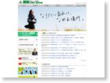 http://www.kaisei.matsue.shimane.jp/
