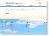 http://www.kameda.com/