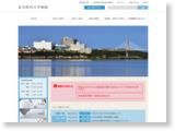 http://www.kanazawa-med.ac.jp/~hospital/