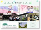http://www.kanrei-shirayuri.ed.jp/mh/
