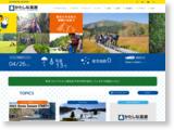 http://www.katashinakogen.co.jp/