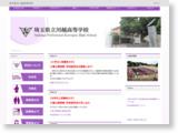 http://www.kawagoe-h.spec.ed.jp/