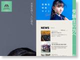 http://www.keisei.ed.jp/