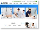 http://www.keiyu-hospital.com/