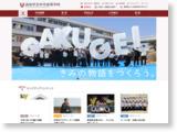 http://www.kochi-gakugei.ed.jp/